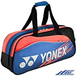 YONEX(ヨネックス)【BAG11LCW】テニス・バドミントン トーナメントバッグ ラケットバッグ数量限定品 リー・チョンウェイ(李宗偉、Lee Chong Wei)モデル403フロスティブルー F