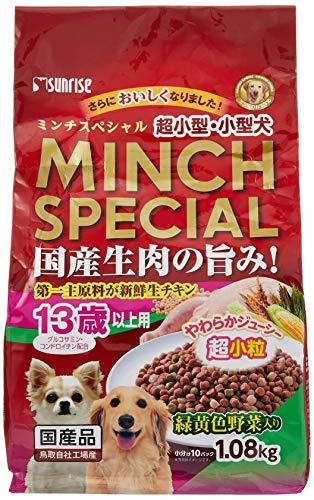 サンライズ ミンチスペシャル 小型犬 13歳以上 緑黄色野菜入り 1.08kg
