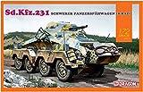 ドラゴン 1/72 第二次世界大戦 ドイツ軍 Sd.Kfz.231 8輪重装甲偵察車 プラモデル DR7577