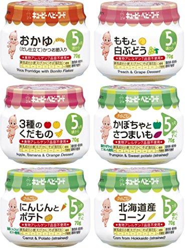 【まとめ買い】キユーピーベビーフード 瓶詰 バラエティセット (6種×2個) 5ヵ月頃から