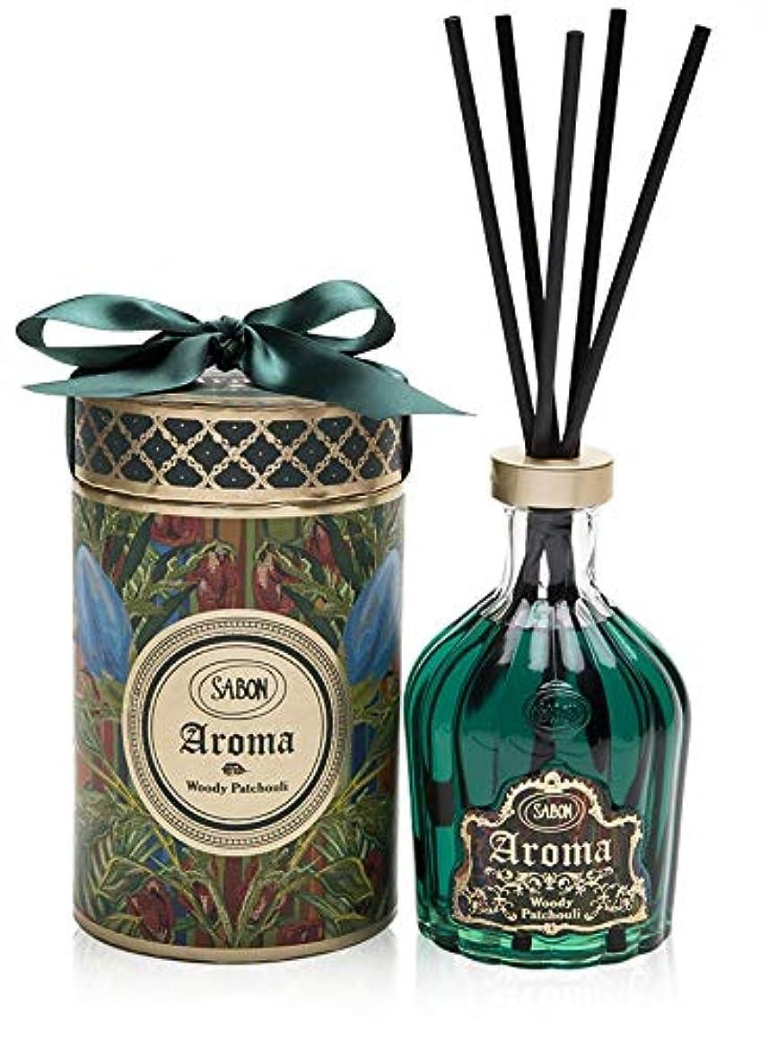 【SABON(サボン)】Aroma Reed Diffuser アロマ ルーム フレグランス 《ウッディパチュリ》ラージサイズ 450ml イスラエル発 並行輸入品