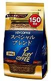 【Amazon.co.jp限定】 キーコーヒー (大容量 150杯分) インスタントコーヒー スペシャルブレンド 300g インスタント(瓶・詰替)