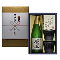 魔王 いも焼酎 25度720ml 開業祝 熨斗+美濃焼椀セット ギフト プレゼント