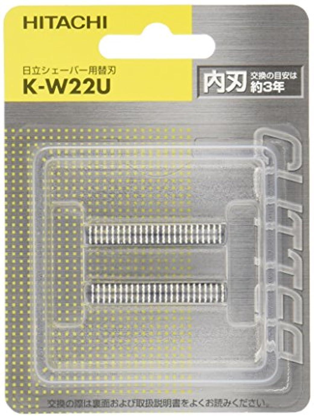 時代遅れ夕暮れ汚れた日立 シェーバー用替刃(内刃) K-W22U
