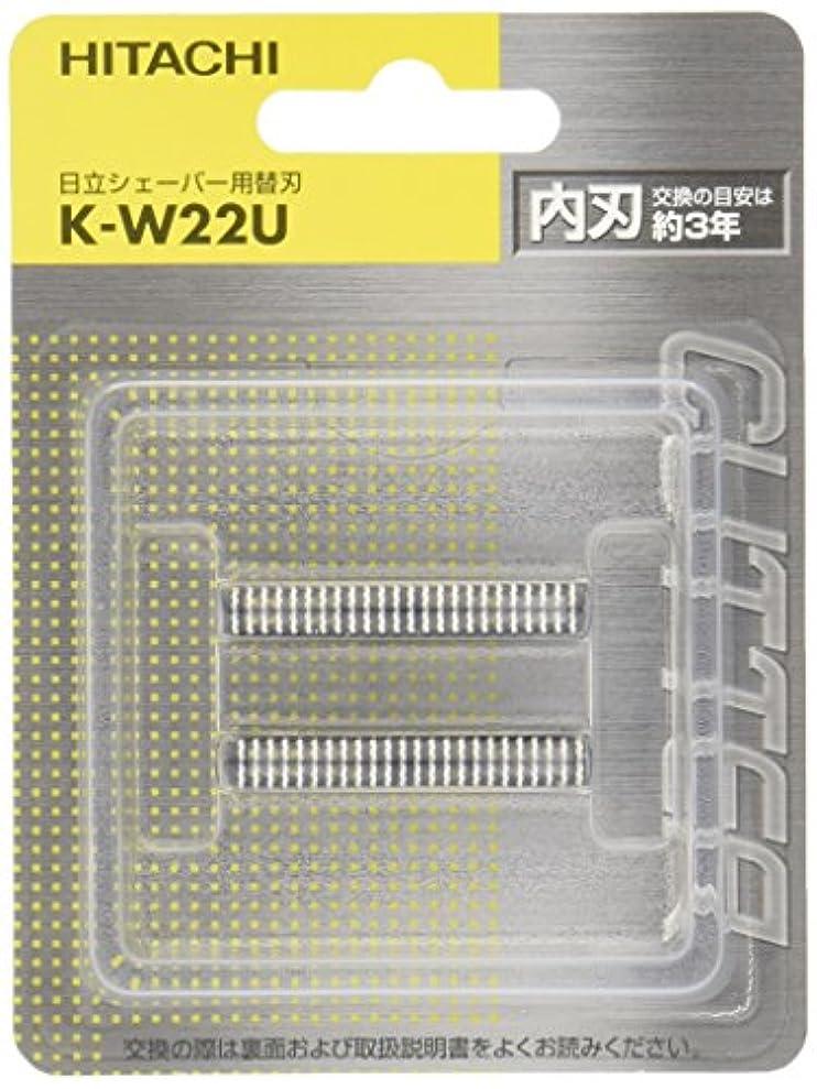 実際黙雄大な日立 シェーバー用替刃(内刃) K-W22U