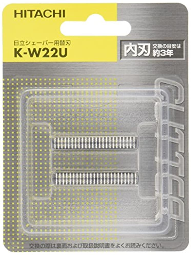 祭司満足できる現像日立 シェーバー用替刃(内刃) K-W22U