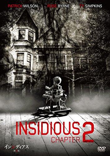 インシディアス 第2章 [DVD]の詳細を見る