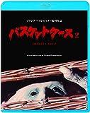 バスケットケース2[Blu-ray/ブルーレイ]