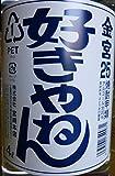 宮崎本店 キッコーミヤ焼酎好きやねん [ 焼酎 25度 4000ml ] 画像