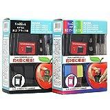 HP61/HP62/HP63共通対応 詰め替えインク4色パック〔ヒューレット・パッカード/HP〕対応 インク吸い出しホルダー付き [並行輸入品]