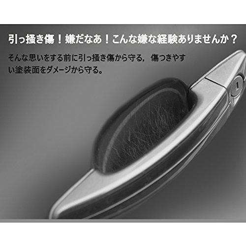 [LFOTPP 1年保証付き] プジョー 208 / 308 / 308 SW GT / 508 SW / 2008 / 3008 / 5008 専用 ドアノブ引っかき傷保護フィルム 傷防止 フィルム 高透明 3層構造 カット済み 6枚セット