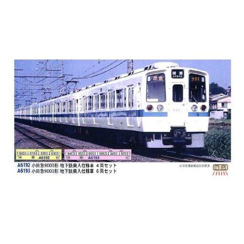 Nゲージ A6193 小田急9000系 地下鉄乗入仕様車 6両セット