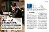 Sound & Recording Magazine (サウンド アンド レコーディング マガジン) 2019年 8月号 [雑誌] 画像
