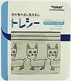 東レ トレシー 超極細繊維クロス 柄 24×24cm (猫さん)