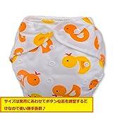 LaPaul オムツ カバー パンツ 赤ちゃん ベビー かわいい 男の子 女の子 メッシュ素材 サイズ調整可 5枚セット