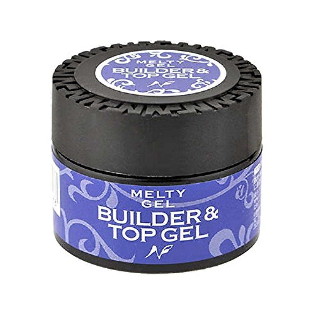 酸化物玉ねぎタッチビルダー&トップジェル 14g