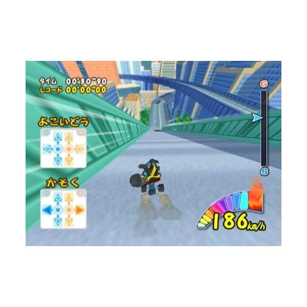 ファミリートレーナー2 - Wiiの紹介画像7