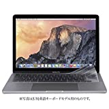moshi Clearguard MB with Touch Bar (JIS)(日本語キーボード用)キーボードカバー 極薄 0.1mm 洗浄可 日本語配列 タッチバー有