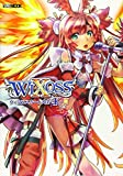ウィクロスカード大全K-III (ホビージャパンMOOK 949)