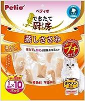 ペティオ (Petio) 猫用おやつ できたて厨房 キャット 蒸しささみ プチ 1切れ×10パック