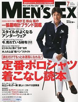 Men's EX(メンズ・イーエックス) 2009年7月号