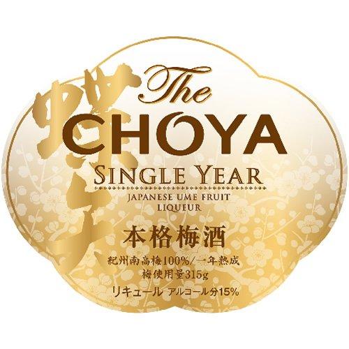 チョーヤ梅酒 The CHOYA SINGLE YEAR 720ml