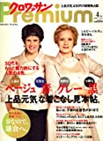 クロワッサンPremium (プレミアム) 2008年 04月号 [雑誌] 画像
