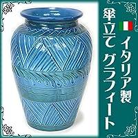 イタリア製 陶器 傘立て グラフィート 幾何学柄 (ブルー 壺 花瓶 フラワーベース アンブレラス