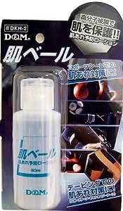 肌ベール 皮膚保護用 50ml