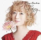 Fairy(通常盤)