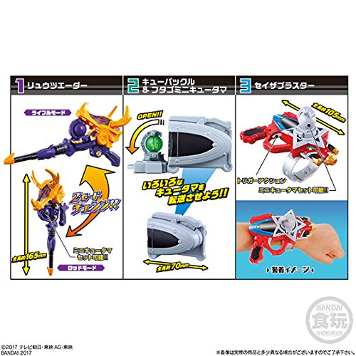 宇宙戦隊キュウレンジャーキット2 10個入 食玩・清涼菓子(宇宙戦隊キュウレンジャー)