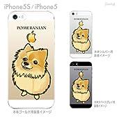 【iPhone5S】【iPhone5】【ケース カバー】【au】【Soft Bank】【ケース】【カバー】【スマホケース】【クリアケース】【まゆイヌ】【ポメラニアン】 26-ip5s-md0063