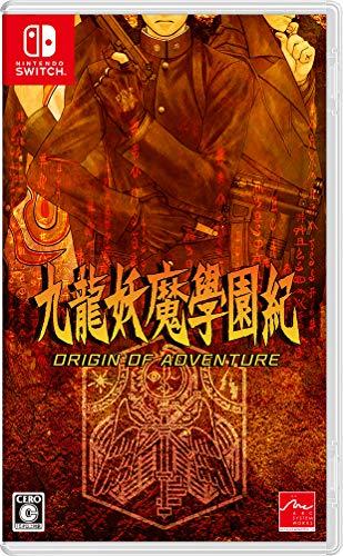 九龍妖魔學園紀 ORIGIN OF ADVENTURE -Switch