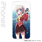 『Charlotte』 iPhone6カバー 友利奈緒(ST)