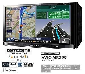 Pioneer carrozzeria 7.0型ワイドVGA地上デジタルTV/DVD-V/CD/Bluetooth/USB/SD/チューナー・WMA/MP3/AAC/WAV/WMV/DivX/MP4/AVI対応 AV一体型メモリーナビゲーション AVIC-MRZ99