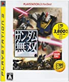 BANDAI NAMCO Games ガンダム無双 (PlayStation3 the Best) BLJM-55004の画像
