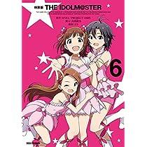 THE IDOLM@STER (6) 特装版 (REXコミックス)