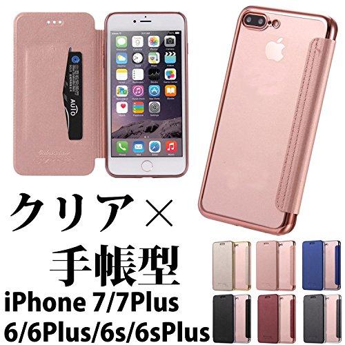 [np] 全6カラー・4サイズ iPhone7 iPhone6 ケース 手帳型 クリア ケース Plus 対応 サイズ TPU スマホ ケース (iphone6Plus/6sPlus, ブラック)
