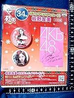 非売 AKB48 缶バッジ&サイン入りステッカー 板野友美