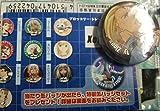 Xenosaga 缶バッチ Jr. ブロッコリートレーディング缶バッチコレクション