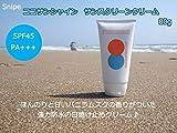 https://images-fe.ssl-images-amazon.com/images/I/51Yc%2BuF5-jL._SL160_.jpg