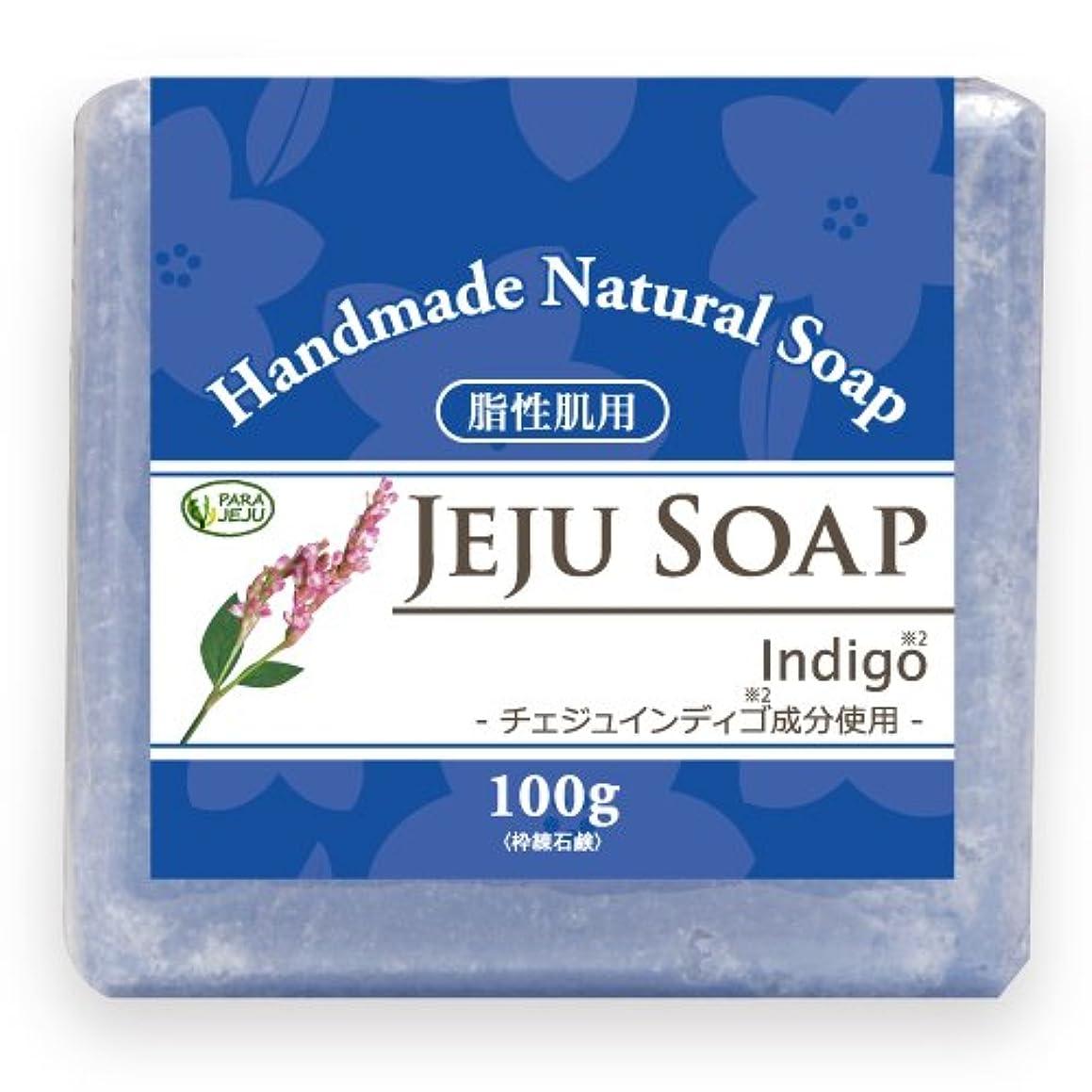 バター王子チーターチェジュ インディゴ石鹸 100g