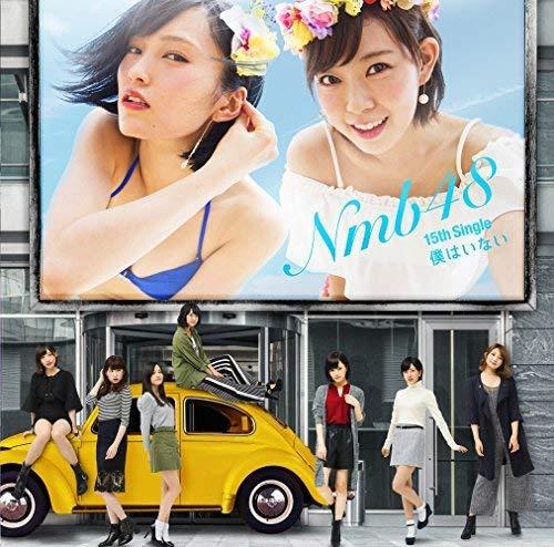 【NMB48】2019年版おすすめ人気曲ランキングTOP10!世界の中心は大阪や☆隠れた名曲まで厳選の画像