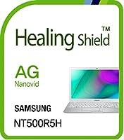 Healingshield スキンシール液晶保護フィルム Anti-Fingerprint Anti-Glare Matte Film for Samsung Laptop Notebook 5 NT500R5H