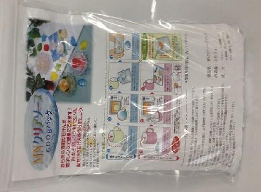 アーカイブピジン装備する手作り石鹸キット クリアソープ単品500g(お得な補充用)