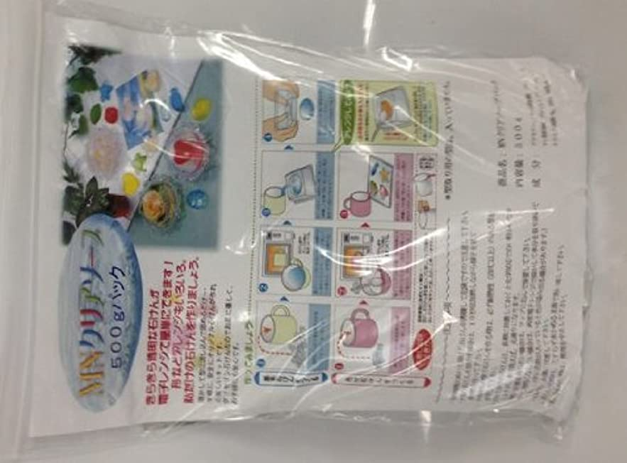 ステープル窓有名な手作り石鹸キット クリアソープ単品500g(お得な補充用)