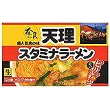 アイランド食品 天理スタミナラーメン 330g(2食入り)