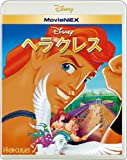 ヘラクレス MovieNEX [ブルーレイ+DVD+デジタルコピー(クラウド対応)+MovieNEXワールド] [Blu-ray] / ディズニー (出演); ロン・クレメンツ, ジョン・マスカー (監督)