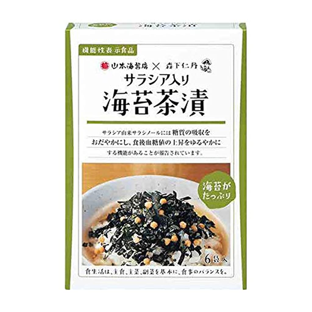ロック後個人的に森下仁丹 海苔茶漬 サラシア入り (6.2g×6袋) [機能性表示食品]