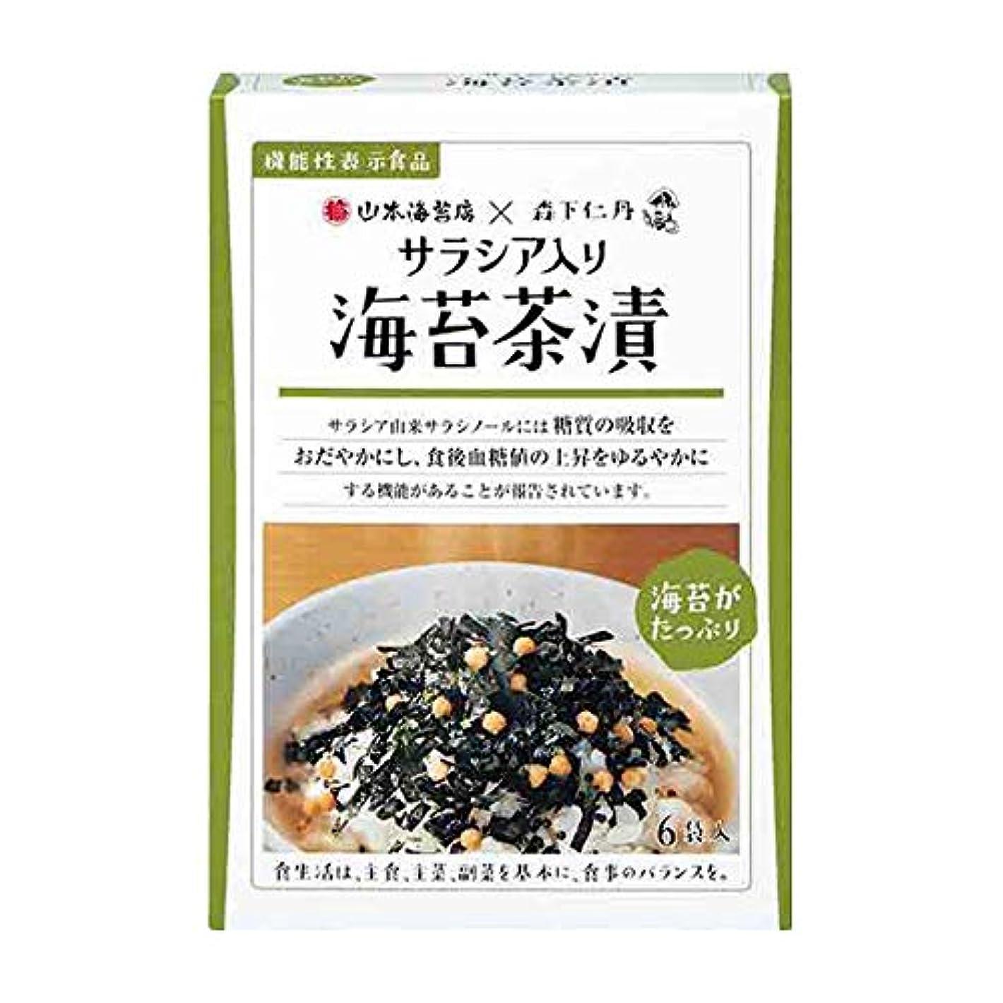 相手科学者家禽森下仁丹 海苔茶漬 サラシア入り (6.2g×6袋) [機能性表示食品]